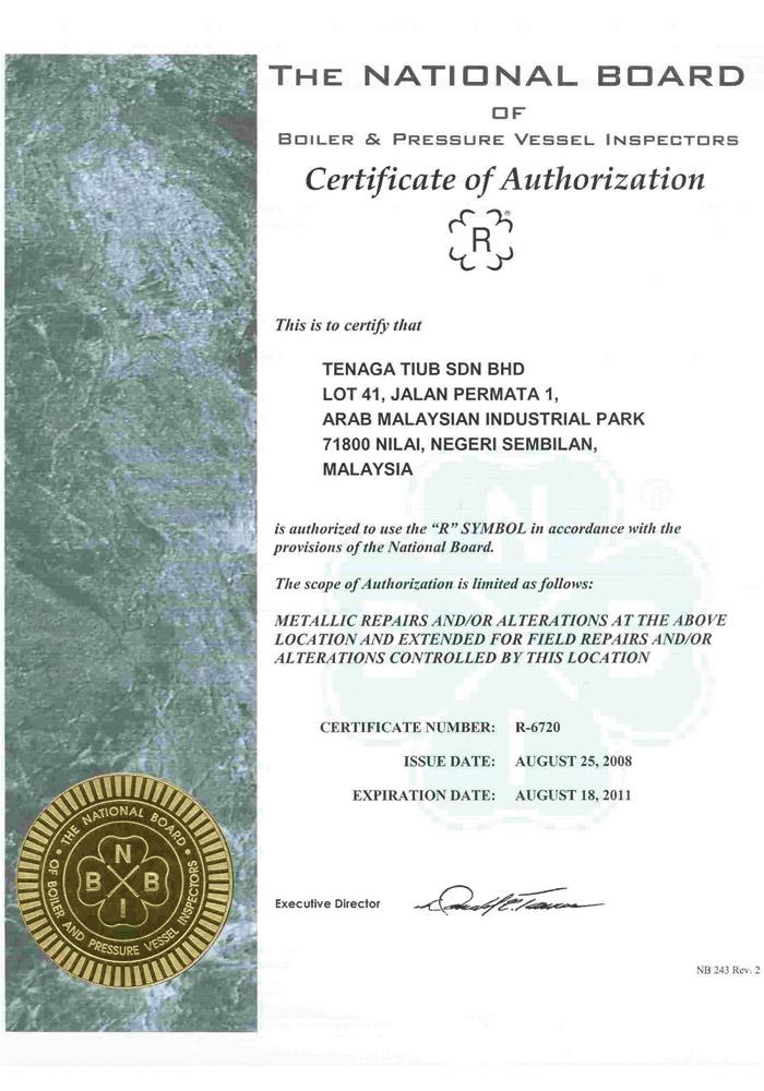 The National Board of Boiler & Pressure Vessel Inspectors (R stamp)